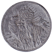 50 Pfennig Bad Reichenhall [Stadt, Bayern] – revers
