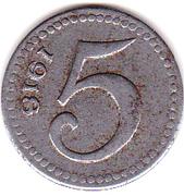 5 pfennig (Mainz) – revers
