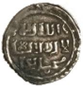 Akçe - Süleyman Şah (1361-1387) – revers