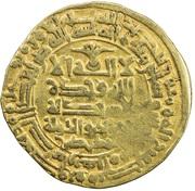 1 Dinar - Sebuktekin – avers