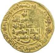 1 Dinar - Sebuktekin – revers