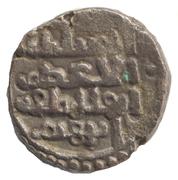 Jital - Ibrahim (Lahore mint) – revers