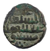 Jital - Mas'ud III (Lahore mint) – revers