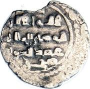 Jital - Bahram Shah (Ghazni mint) – avers
