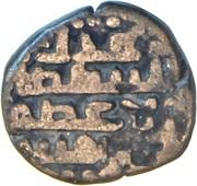 Jital - Bahram Shah (Sinjar mint) – avers
