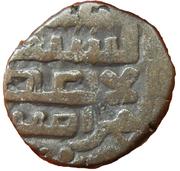 Jital - Bahram Shah (Lahore mint) – revers