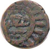 Jital - Khusrau Shah (Lahore mint) – revers