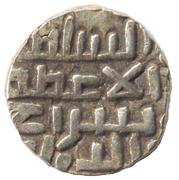 Jital - Khusrau Malik (Crescent) – revers
