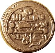Dirham - Mahmoud b. Sebuktekin (small flan - Farwan mint) – avers