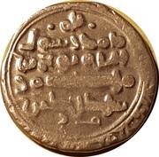 Dirham - Mahmoud b. Sebuktekin (small flan - Farwan mint) – revers