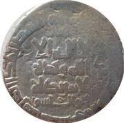 Dirham - Mahmud (Nishapur mint) – avers