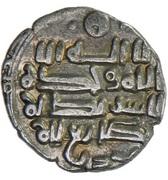 Dirham - Isma'il (small flan - Farwan mint) – avers