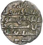 Dirham - Isma'il (small flan - Farwan mint) – revers