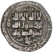 Dirham - Mahmud (bilingual type - Mahmudpur / Lahore mint) – avers