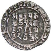 Dirham - Mahmud (bilingual type - Mahmudpur / Lahore mint) – revers