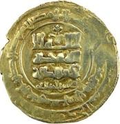 Dinar - 'Abd al-Rashid – avers