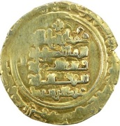 Dinar - 'Abd al-Rashid – revers