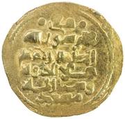 1 Dinar - Mas'ud III – revers