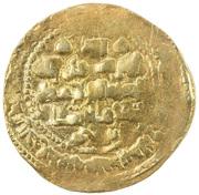 1 Dinar - Ibrahim – avers