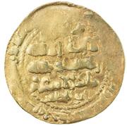1 Dinar - Ibrahim – revers