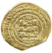 1 Dinar - Abd al-Rashid – avers