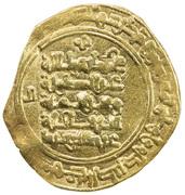 1 Dinar - Abd al-Rashid – revers