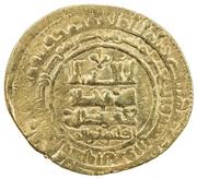 1 Dinar - Farrukhzad – avers