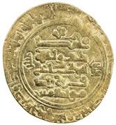 1 Dinar - Farrukhzad – revers