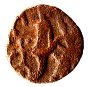 Jital  - Mawdud - 1041-1050 AD (Lahore mint) – revers