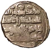 Dirham - Ibrahim (Ghazni mint) – revers
