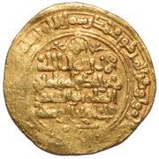 Dinar - Mahmud (Nishapur mint) – revers