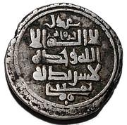Dirham - Mahmud (Ghazna mint) – avers