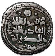 Dirham - Mahmud (Ghazna mint) – revers