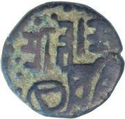 Jital - Muizz al-din Muhammad bin Sam - 1173-1206 AD (Ghorid of Ghazna / Lahore mint) – revers
