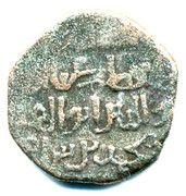 Jital - Ghiyath al-Din Muhammad - 1163-1203 AD – revers