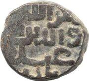 Jital - Taj al-Din Yildiz (Ghorid of Ghazna / Kurraman mint) – revers