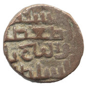 1 Jital  Taj ud-Din Yildiz – revers