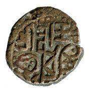 Jital - Taj al-Din Yildiz (Ghorid of Ghazna / Lahore mint) – avers