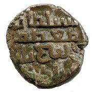 Jital - Taj al-Din Yildiz (Ghorid of Ghazna / Lahore mint) – revers