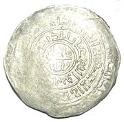Dirham - Taj al-Din Yildiz (Ghorid of Ghazna / Ghazna mint) – avers