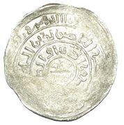 Dirham - 'The Famous Bull's Eye' - Taj al -Din Yildiz Muhammad ibn Sam, 1206-1215, Ghazna (Afghanistan) mint – revers