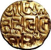"""Dinar """"Gold Stater""""- Muizz ud-din Muhammad bin Sam - 1193-1206 AD (Kannauj mint) – revers"""