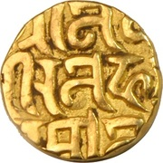 Dinar - Mu'izz al-din Muhammad b. Sam (Bayana mint) – revers