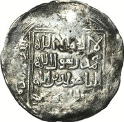 Double Dirham - Taj al -Din Yildiz Muhammad ibn Sam -1206-1215 AD Ghorid of Ghazna (Ghazna mint) – revers
