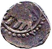 Jital - Ghiyath al-Din Muhammad – avers
