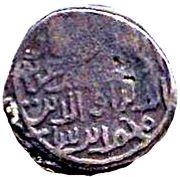 Jital - Ghiyath al-Din Muhammad (Ghorid of Ghor / Shafurqan mint) – revers
