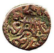 Jital - Muizz al-din Muhammad bin Sam (Ghorid of Ghazna / Delhi mint / mule) – avers