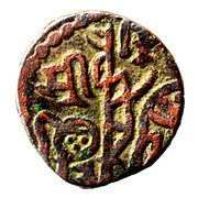 Jital - Muizz al-din Muhammad bin Sam (Ghorid of Ghazna / Delhi mint / mule) – revers