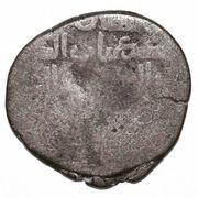 Jital - Muizz al-din Muhammad bin Sam (Ghorid of Ghazna / Kurzuwan mint) -  revers