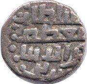 1 Jital - Mu'izz ud-Din Muhammad bin Sam (Lahore mint) – avers